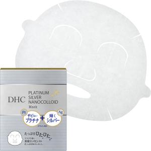 Mặt nạ nano DHC Platinum Silver Nanocolloid Mask 5pc